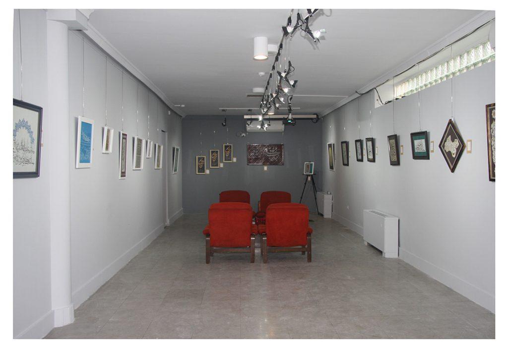 نمایشگاه گالری بهزاد گنج ور گنج