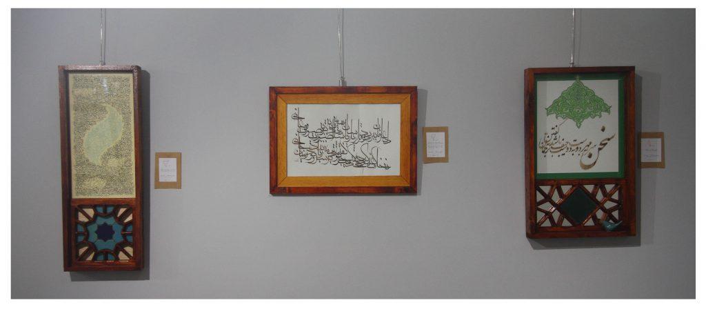 نمایشگاه گالری. هنر بهزاد گنج ور behzad ganjvar